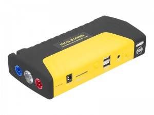 Power Bank - Jump Starter Booster 12800mAh JS-15